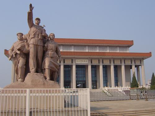 place Tian anmen pekin