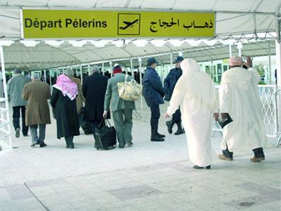 Pèlerinage à la Mecque depuis la France : agences de voyage recommandées