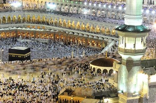 Comment faire le Hajj du type Al Qirân ?