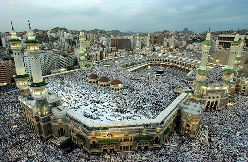 Sites web utiles pour préparer son pèlerinage à la Mecque